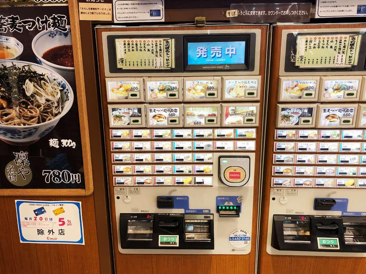 東京 池袋 そばダイニング 凛や 池袋店|券売機