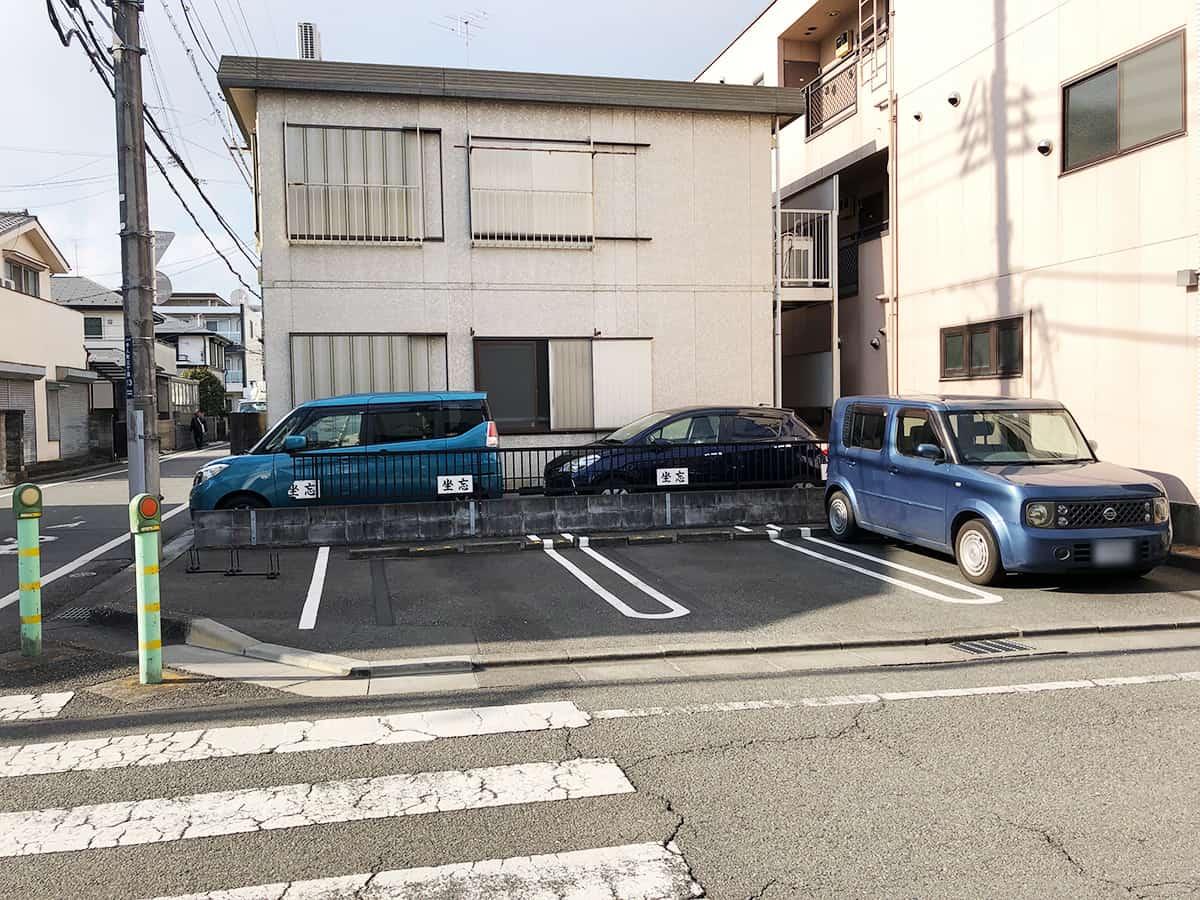 東京 八王子 蕎麦 坐忘|駐車場