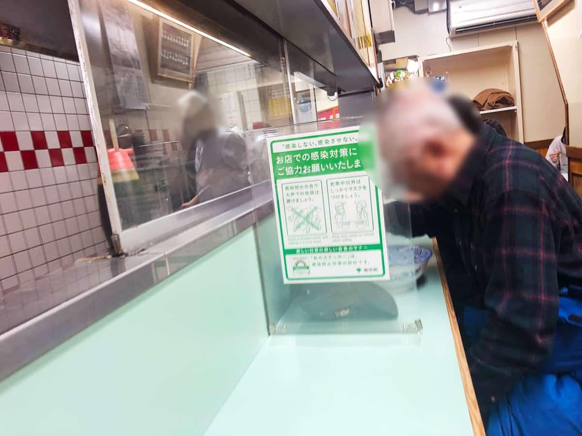 東京 吉祥寺 みんみん|店内