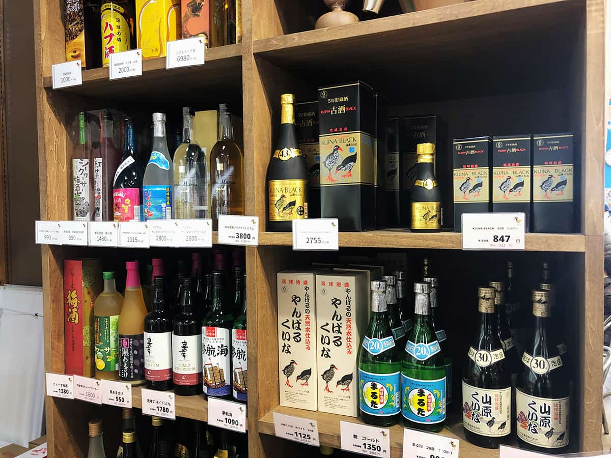 茨城 境 道の駅 さかい 沖縄県国頭村公設市場|アルコール