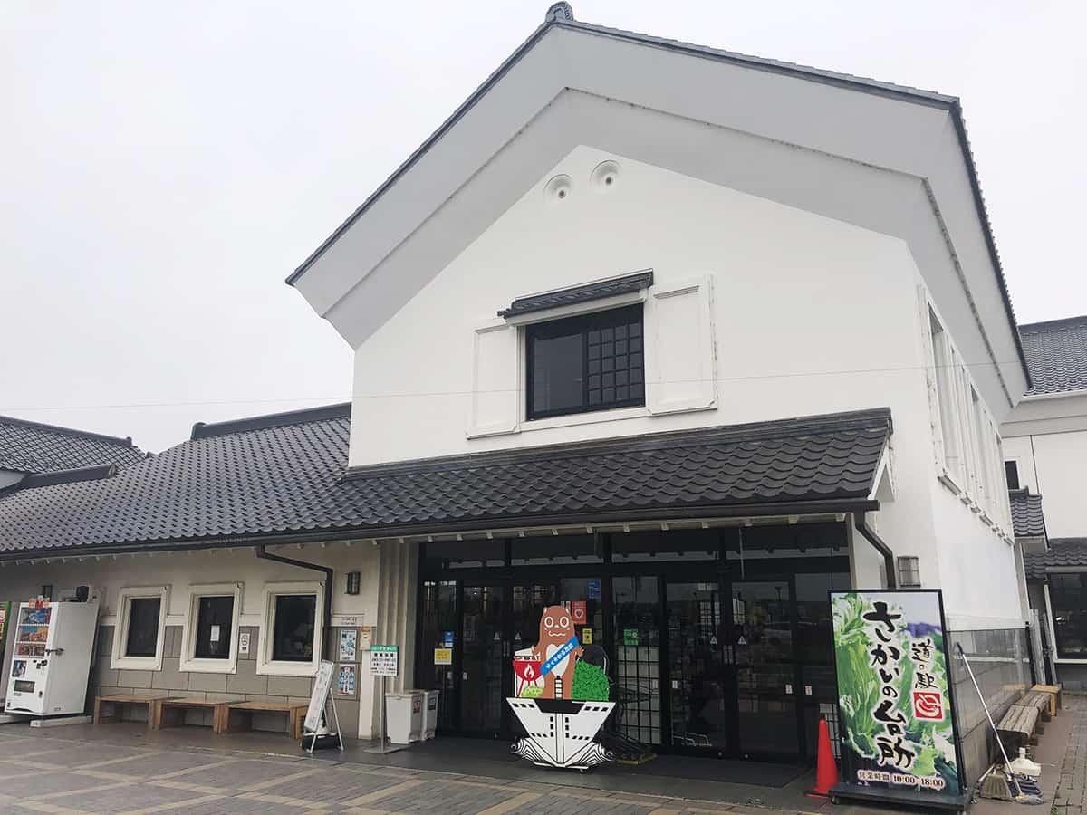 茨城 境 道の駅 さかい 沖縄県国頭村公設市場|道の駅さかい