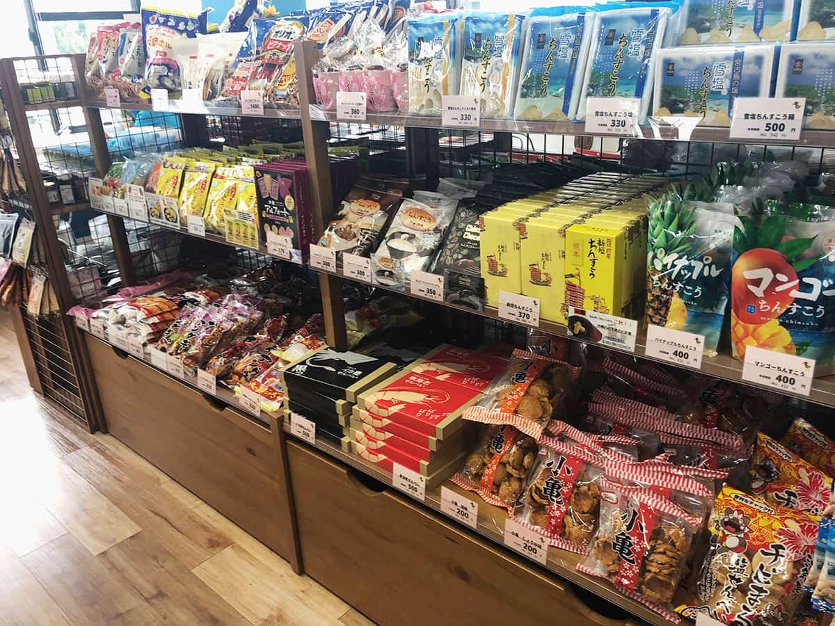 茨城 境 道の駅 さかい 沖縄県国頭村公設市場|物産品