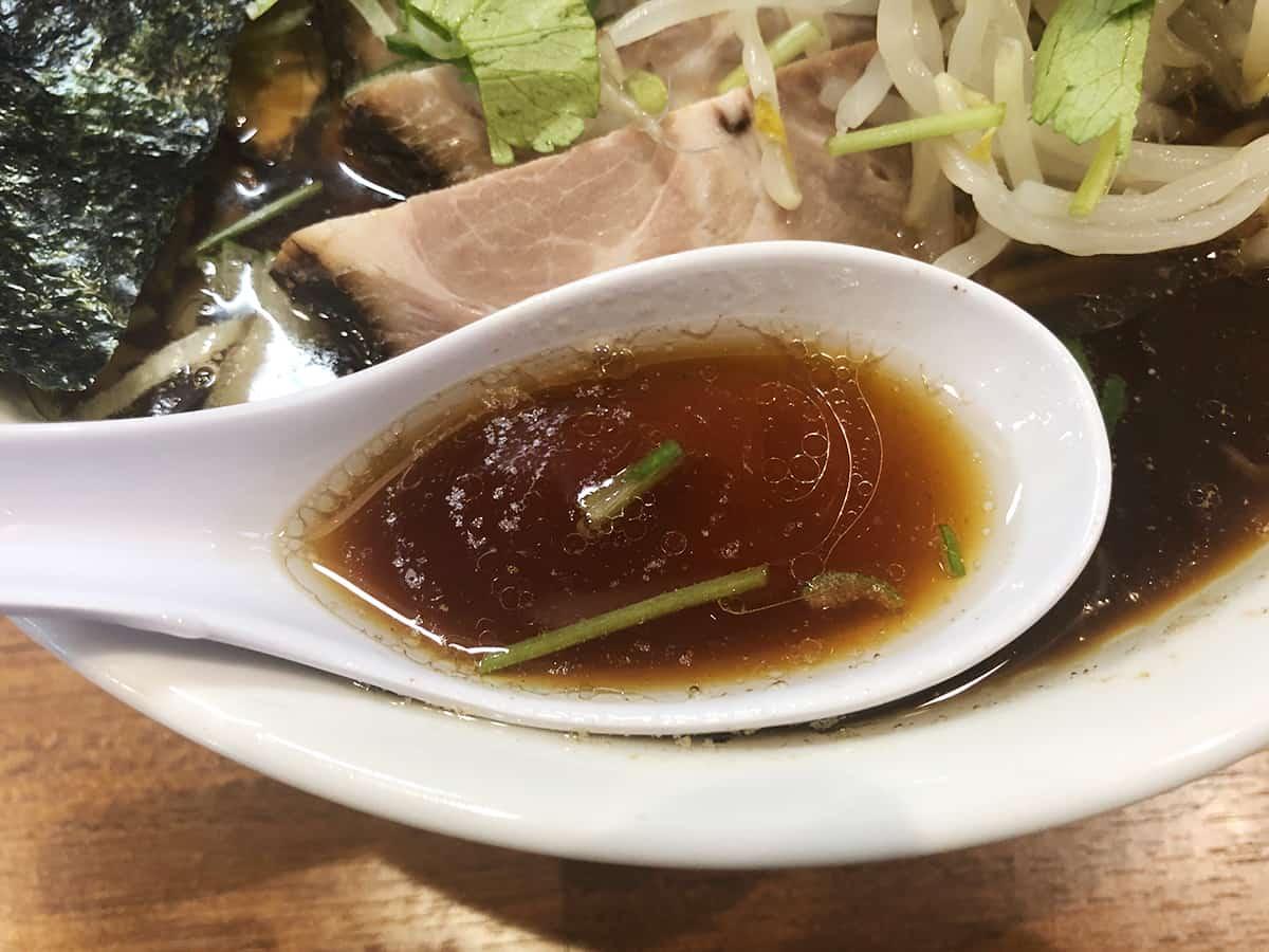 神奈川 鴨宮 いしとみ|スープ