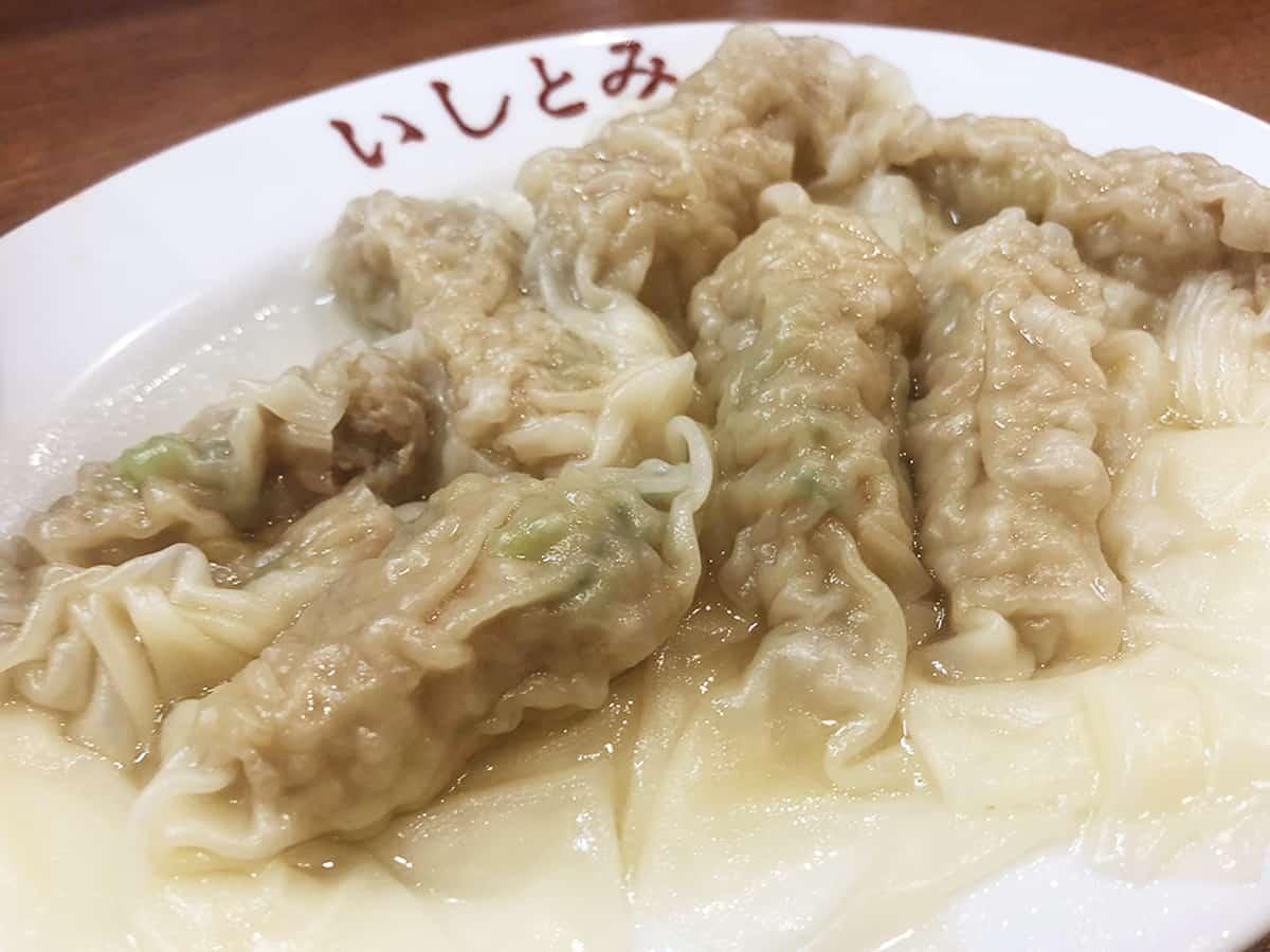 神奈川 鴨宮 いしとみ|茹でワンタン
