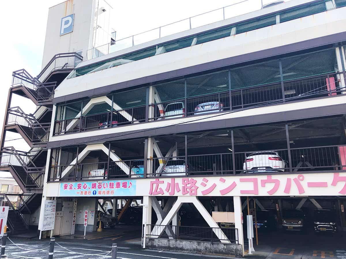 うなぎ 桜家|駐車場