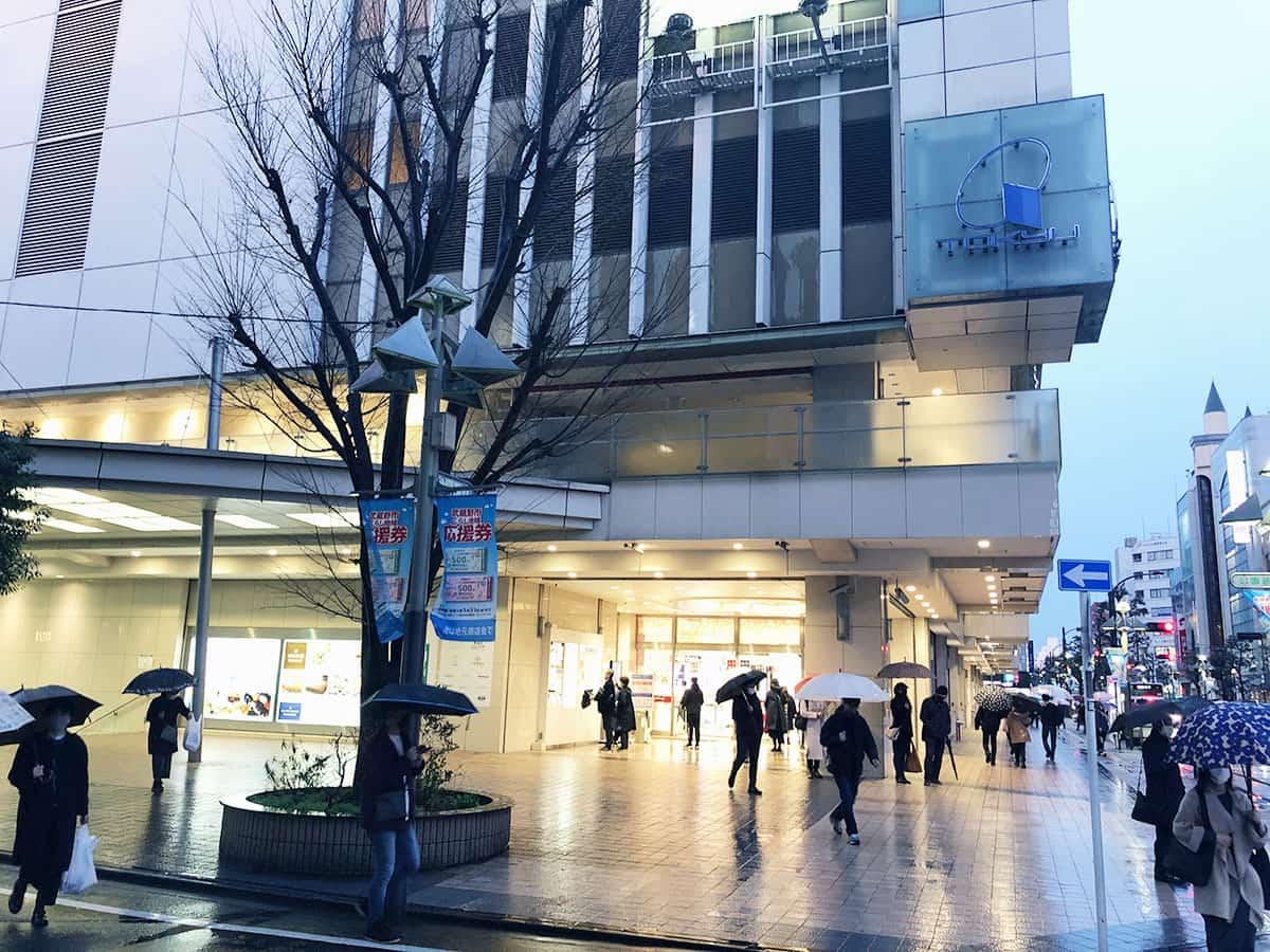 東京 吉祥寺 神田まつや 吉祥寺店 東急百貨店