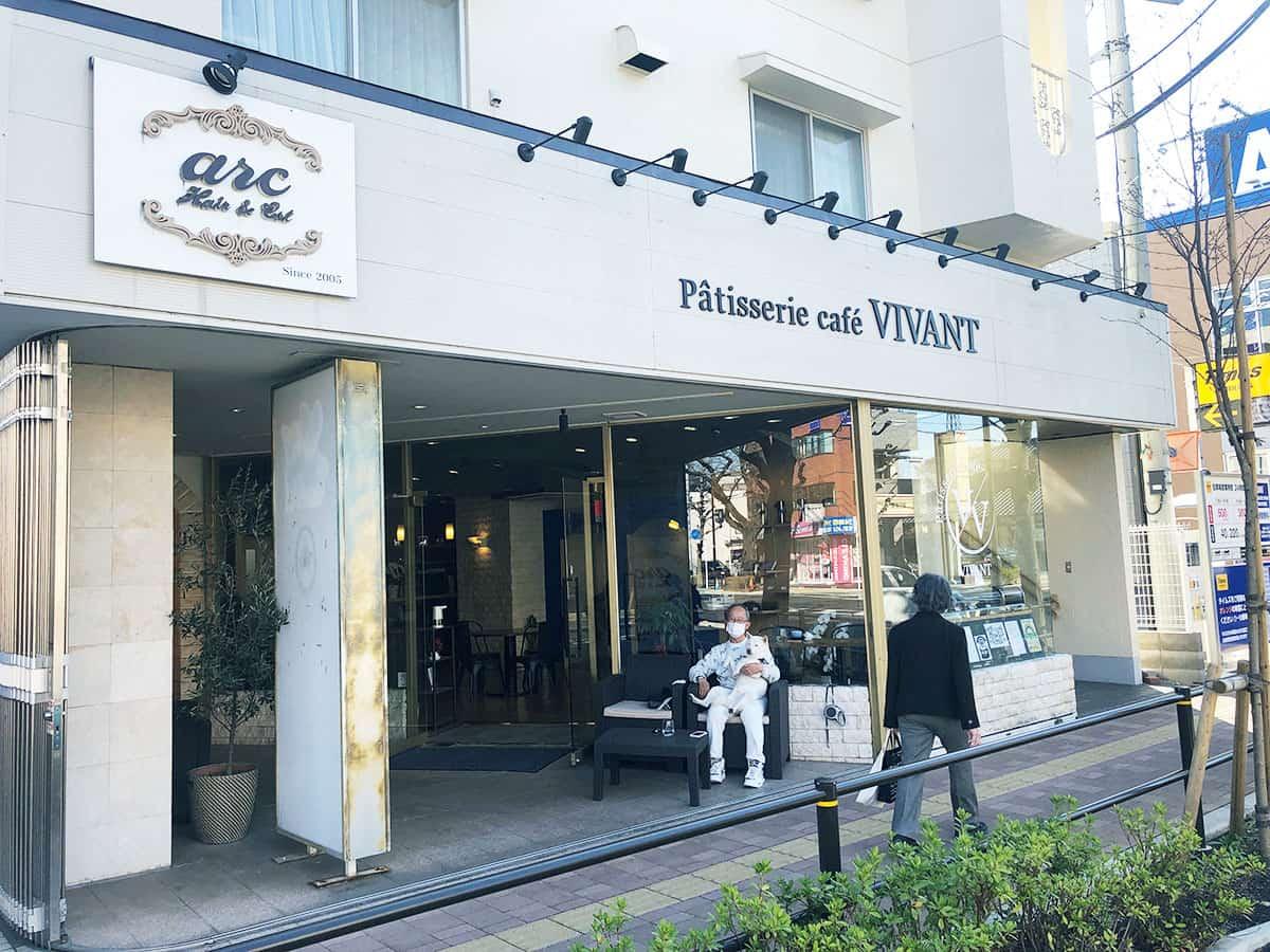 東京 国立 Patisserie cafe VIVANT (ヴィヴァン)|外観