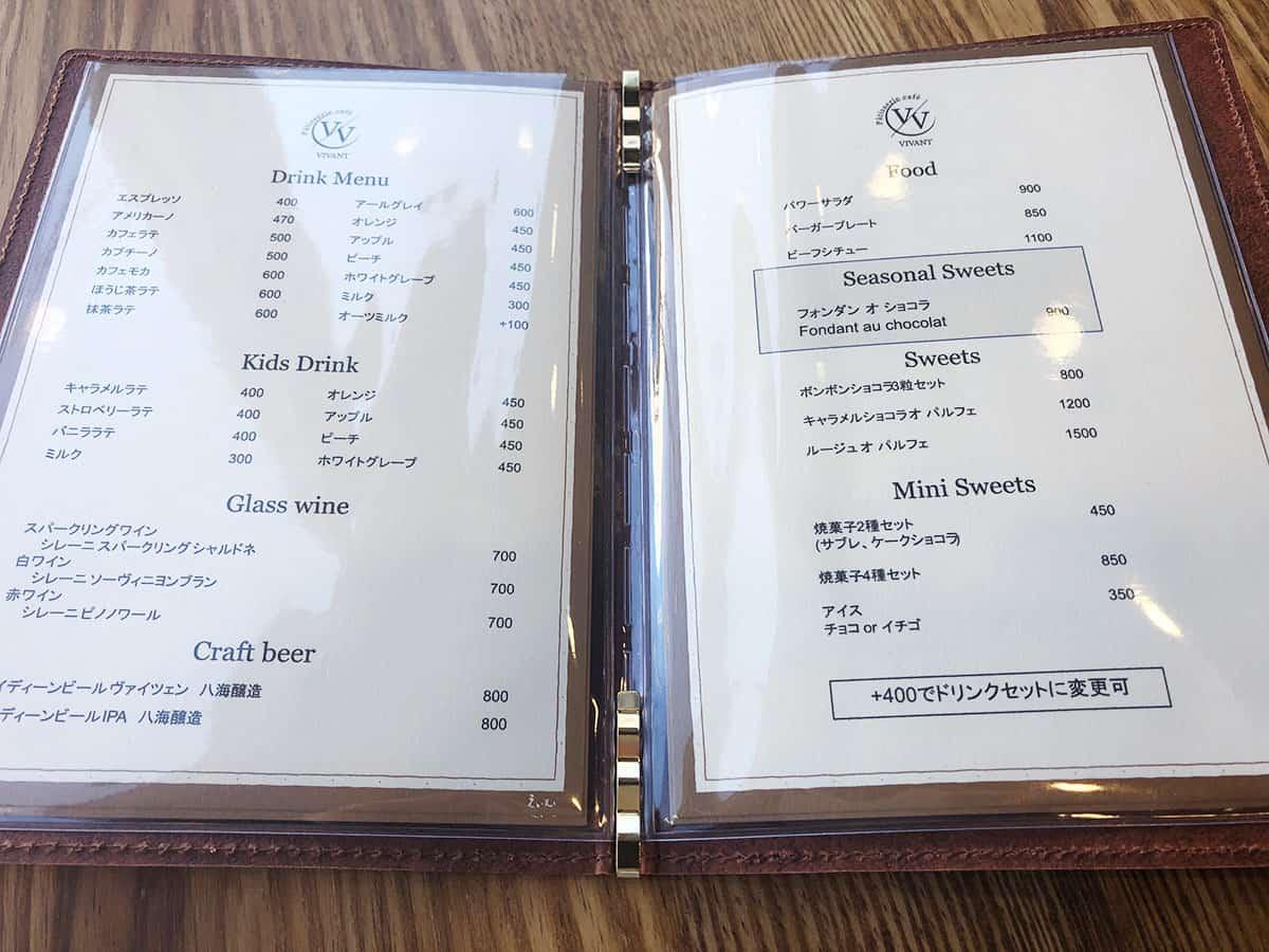 東京 国立 Patisserie cafe VIVANT (ヴィヴァン)|メニュー