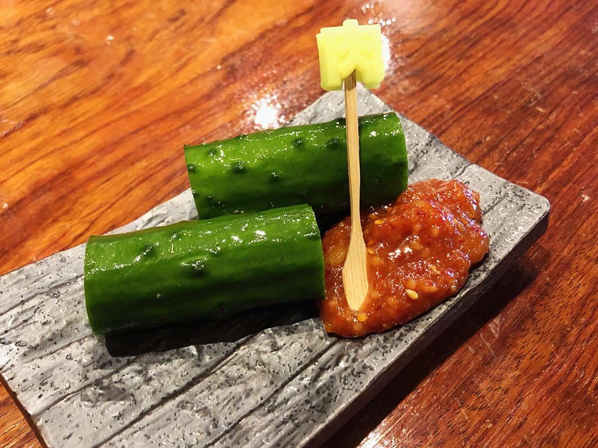 埼玉 大宮 肉山 おおみや|豆味噌胡瓜キュウリ