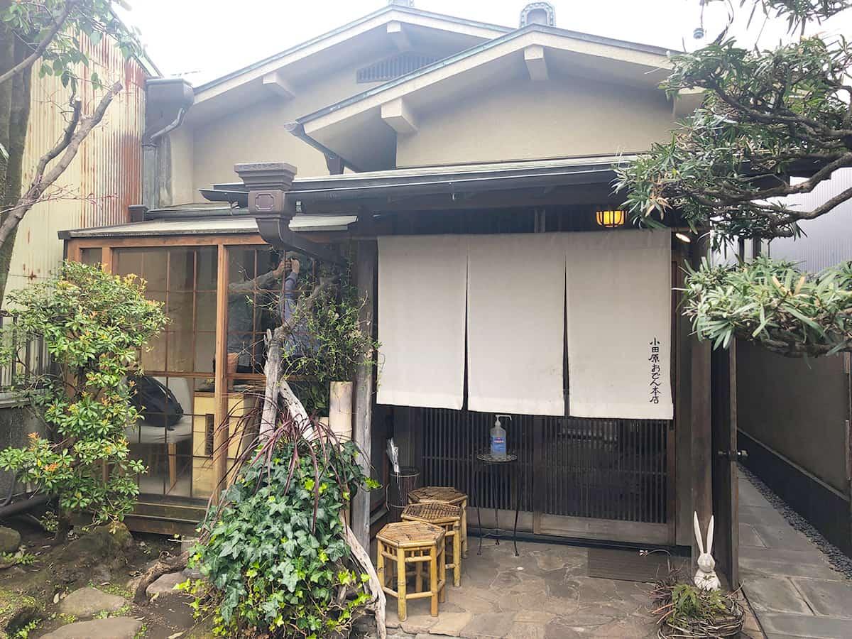 神奈川 小田原 小田原おでん本店|外観