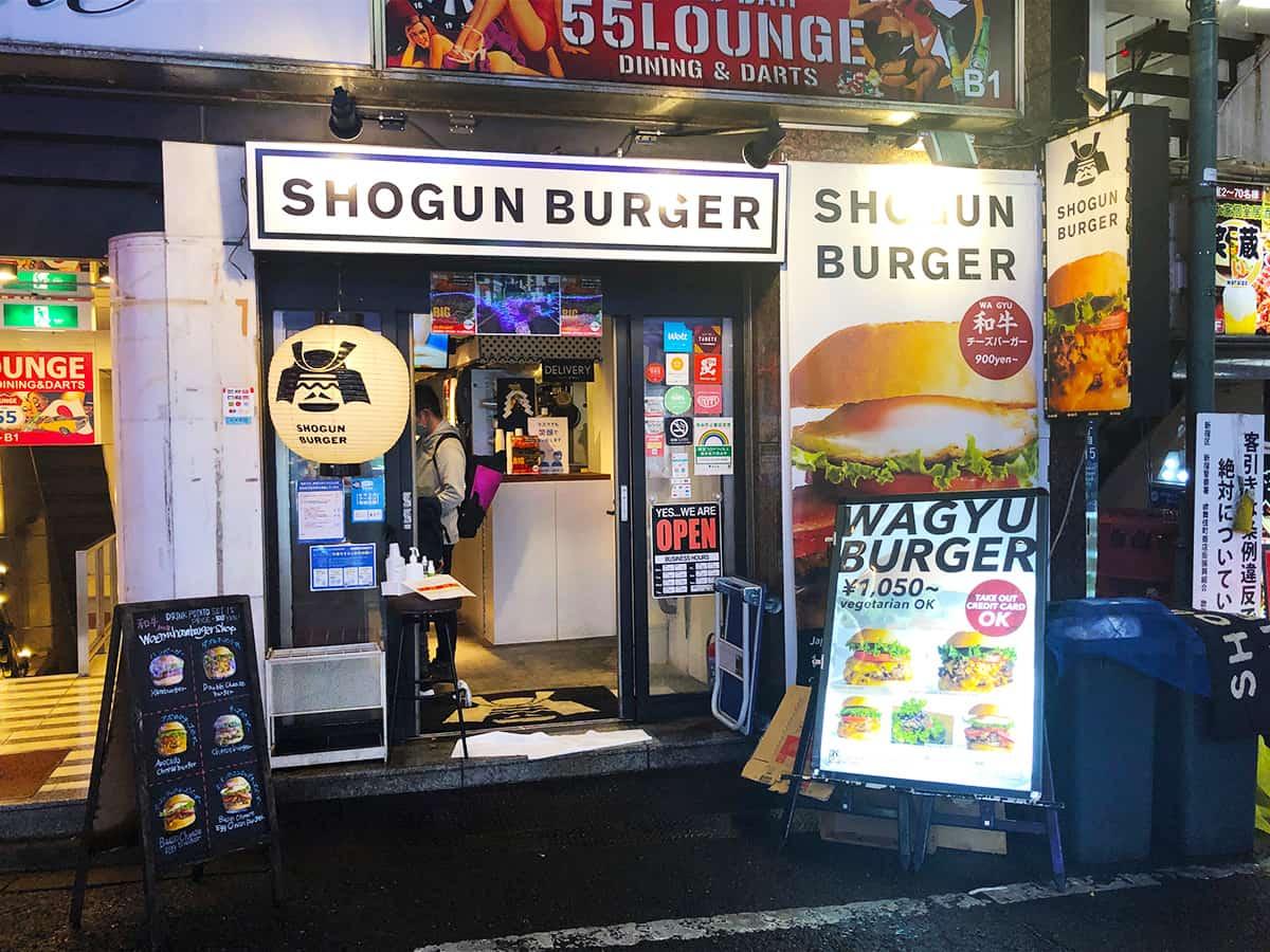 東京 新宿 ショーグンバーガー 新宿店|外観