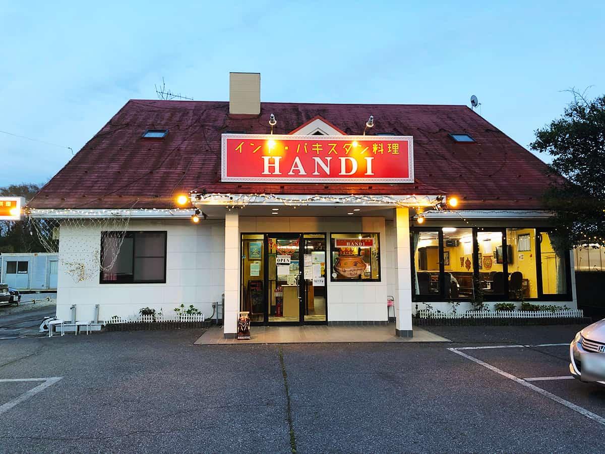 千葉 野田 Handi レストラン|外観