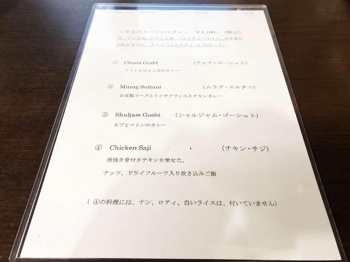 千葉 野田 Handi レストラン|メニュー