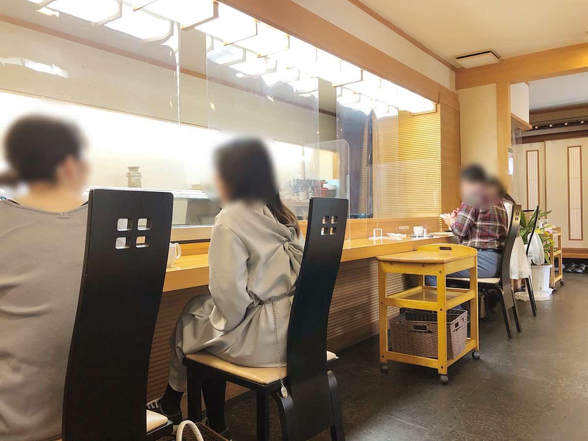 三重 志摩 日本料理 鯛|店内