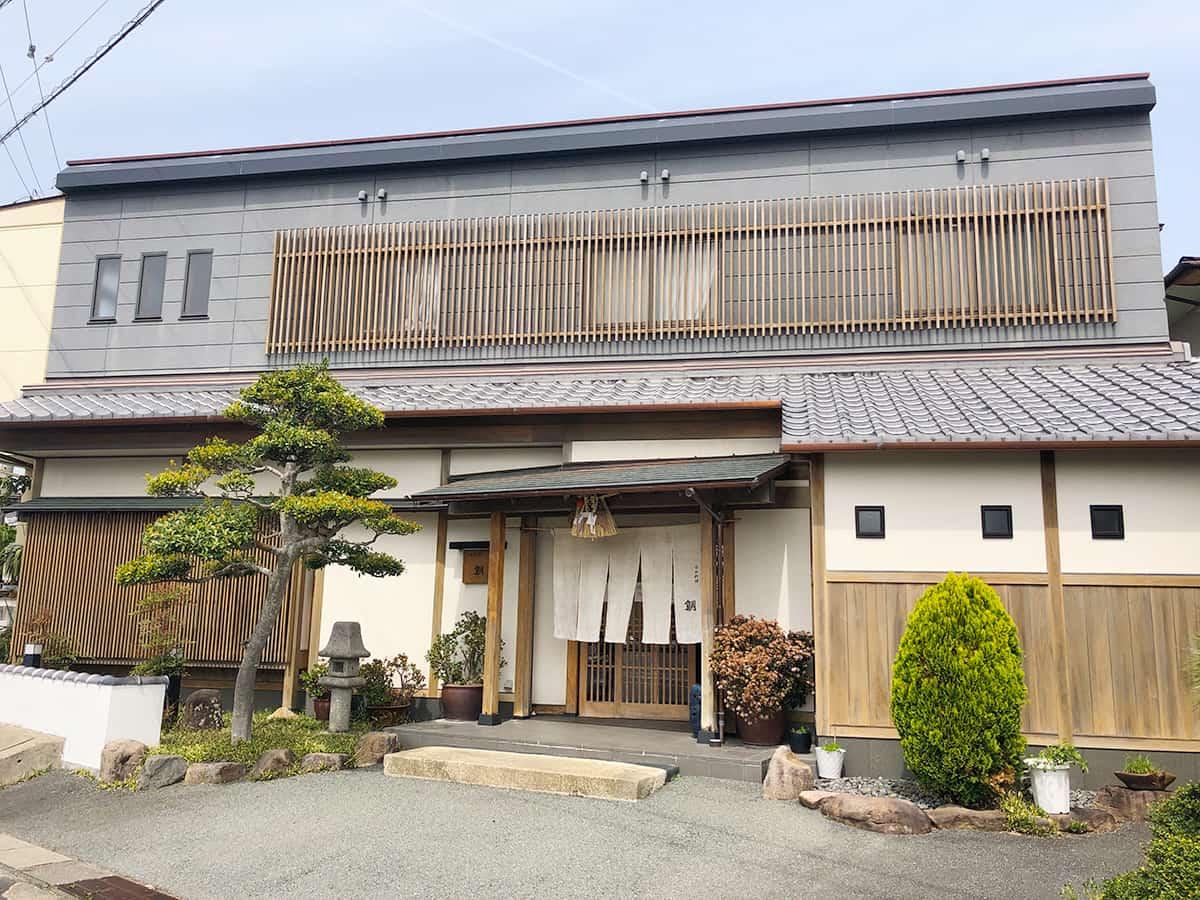 三重 志摩 日本料理 鯛|外観