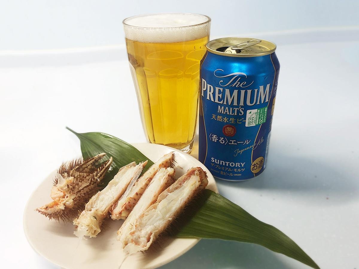 ビールのお供|北海道ぎょれん