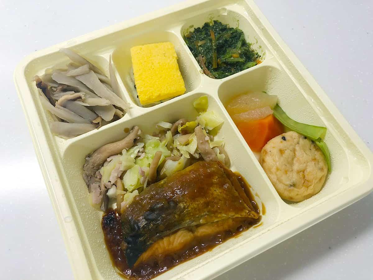 タイヘイ|鮭の辛味噌焼き御膳