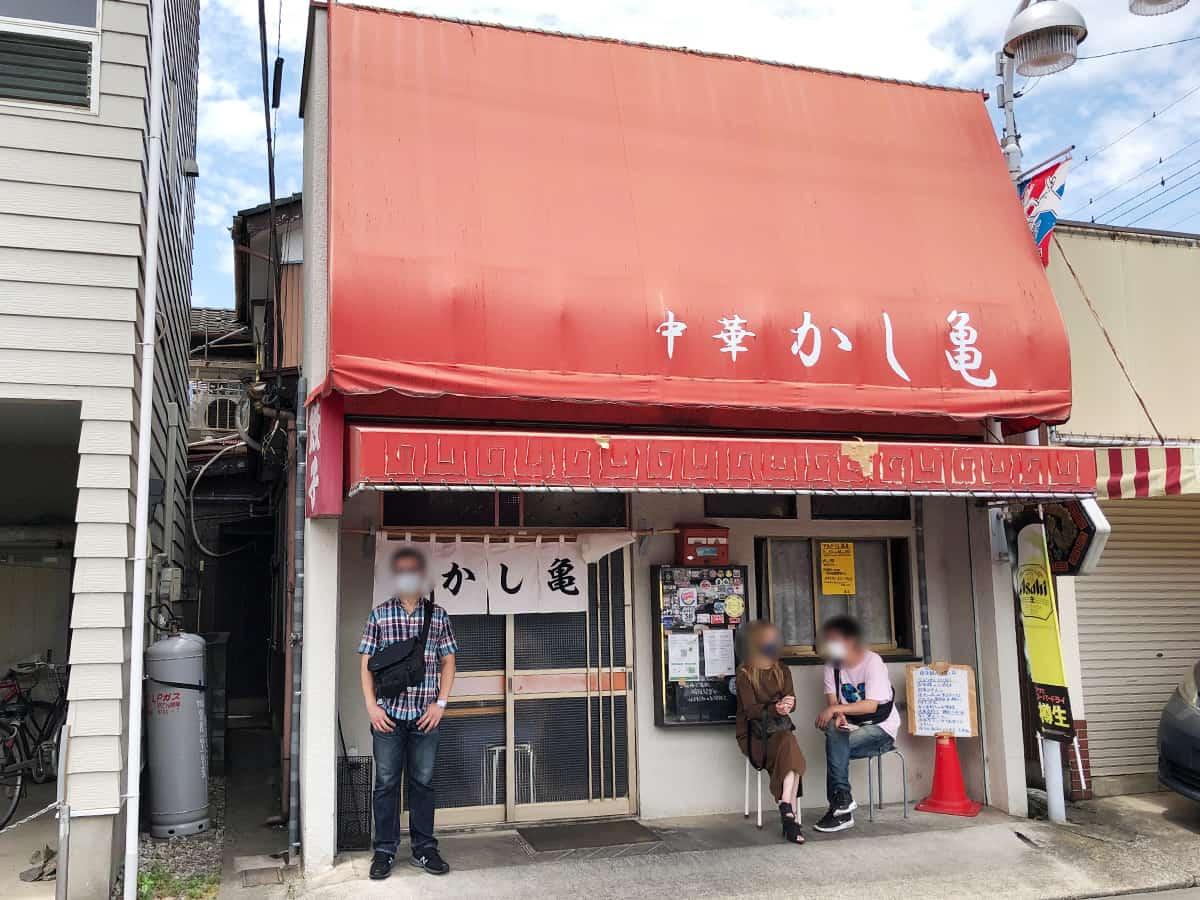 埼玉県 加須 かし亀|外観