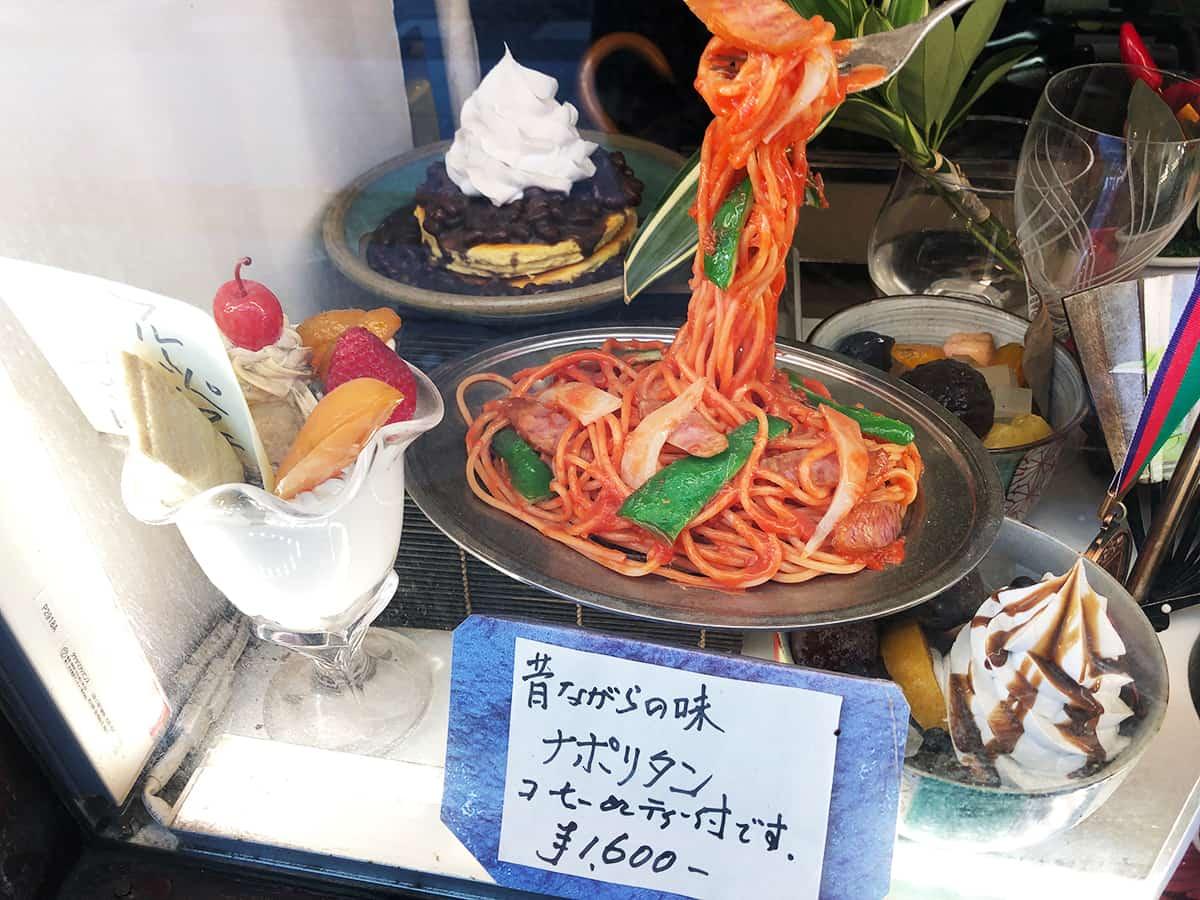 東京 浅草 純喫茶マウンテン|食品サンプル