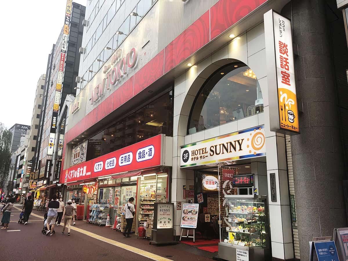 東京 日暮里 カフェ&レストラン談話室 ニュートーキョー |外観