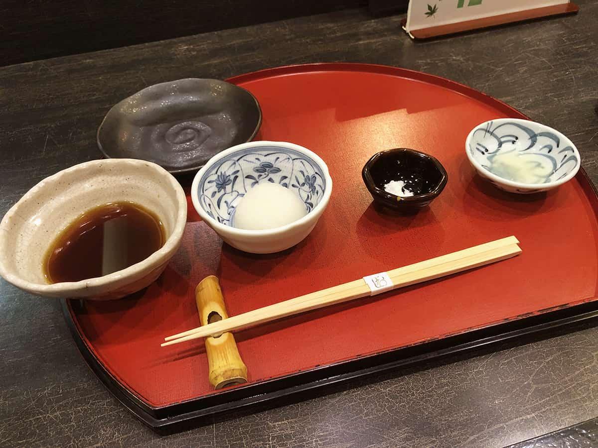 東京 立川 天ぷら わかやま|薬味