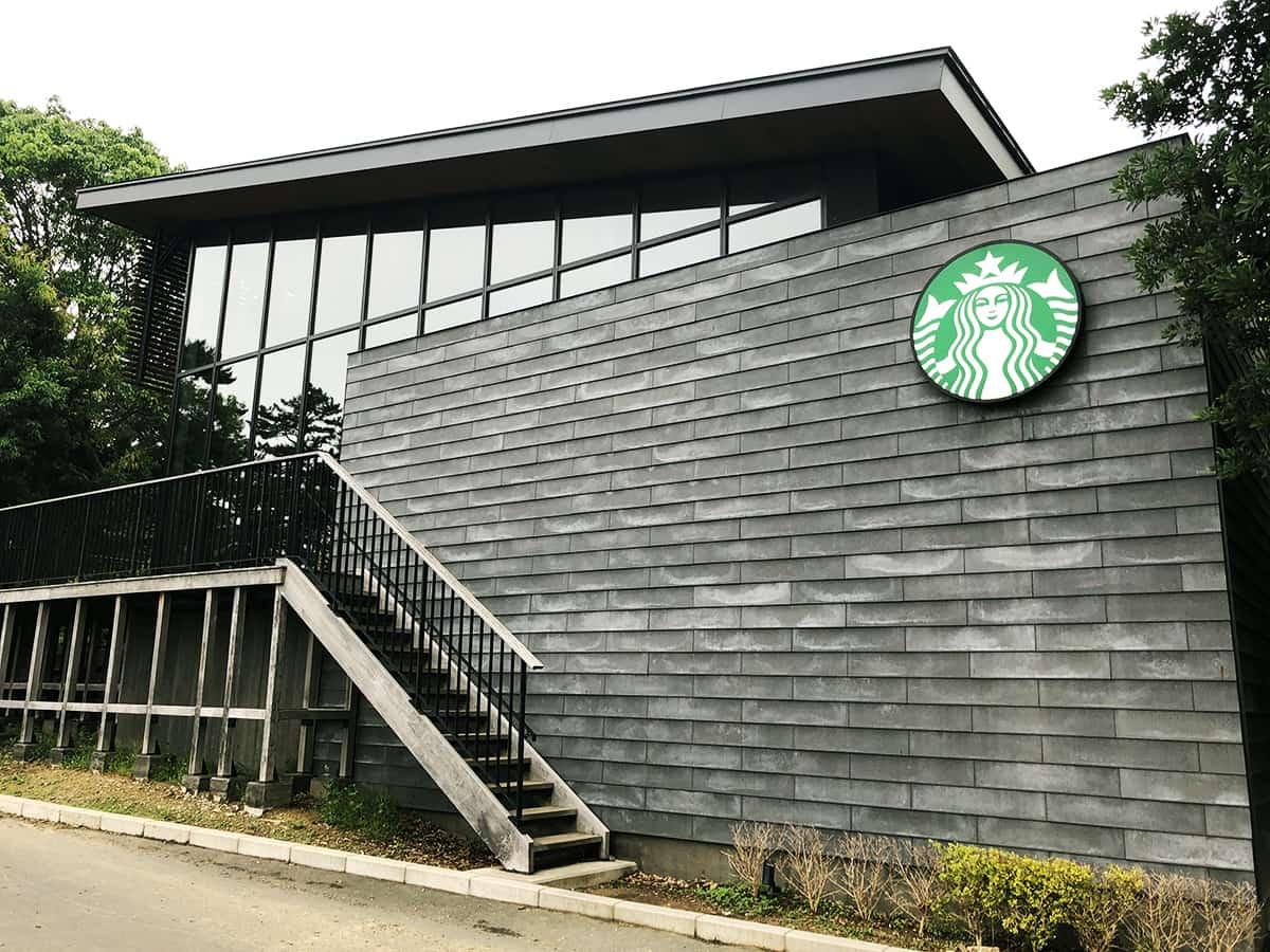 静岡 浜松 スターバックスコーヒー 浜松城公園店|外観