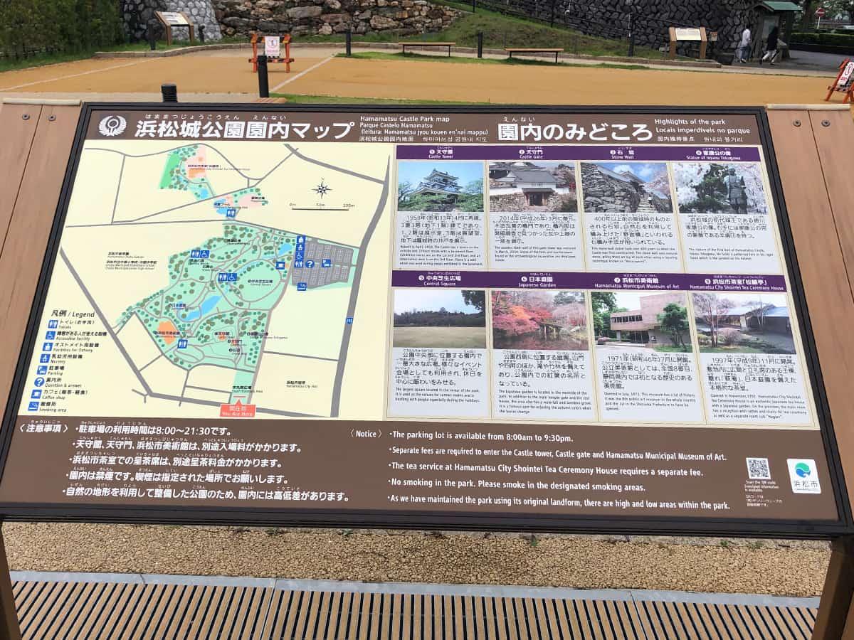 静岡 浜松 スターバックスコーヒー 浜松城公園店|浜松城公園