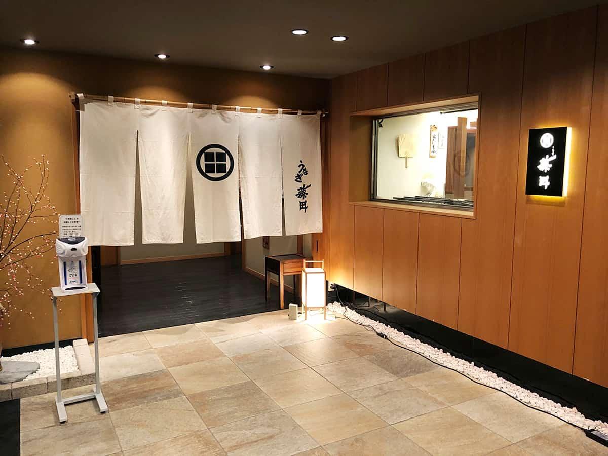 静岡 浜松 うなぎ藤田 浜松駅前店|入口