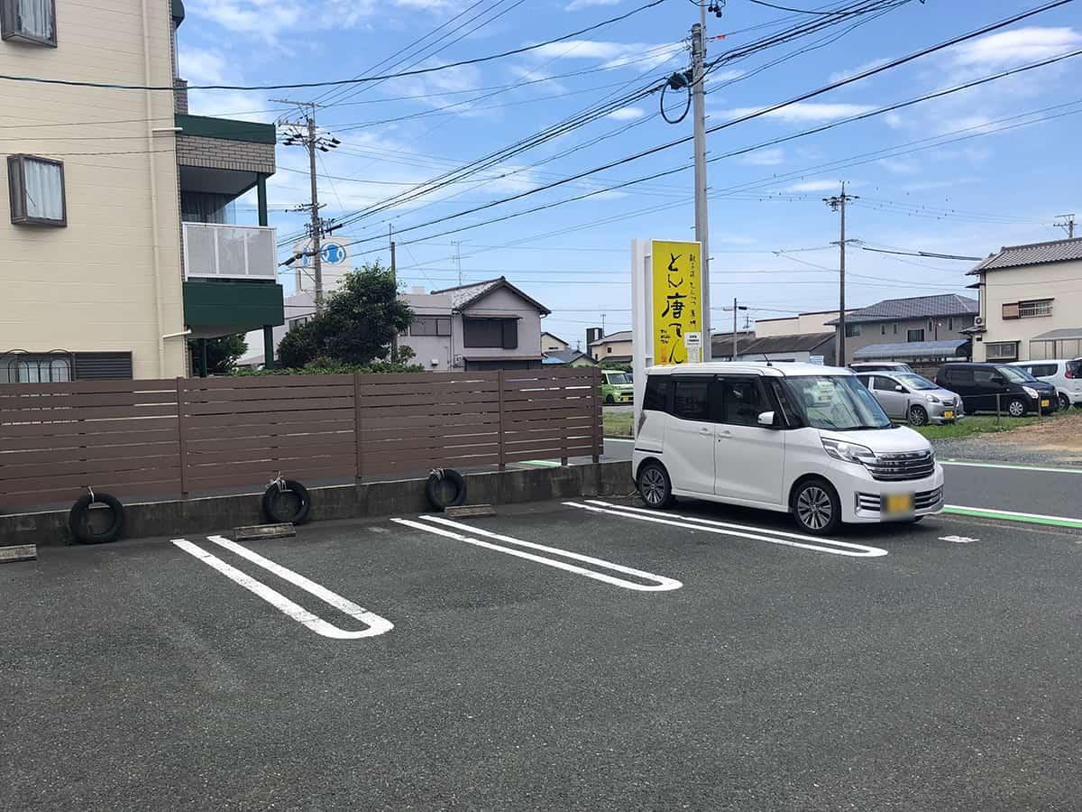 静岡 浜松 とん唐てん 駐車場