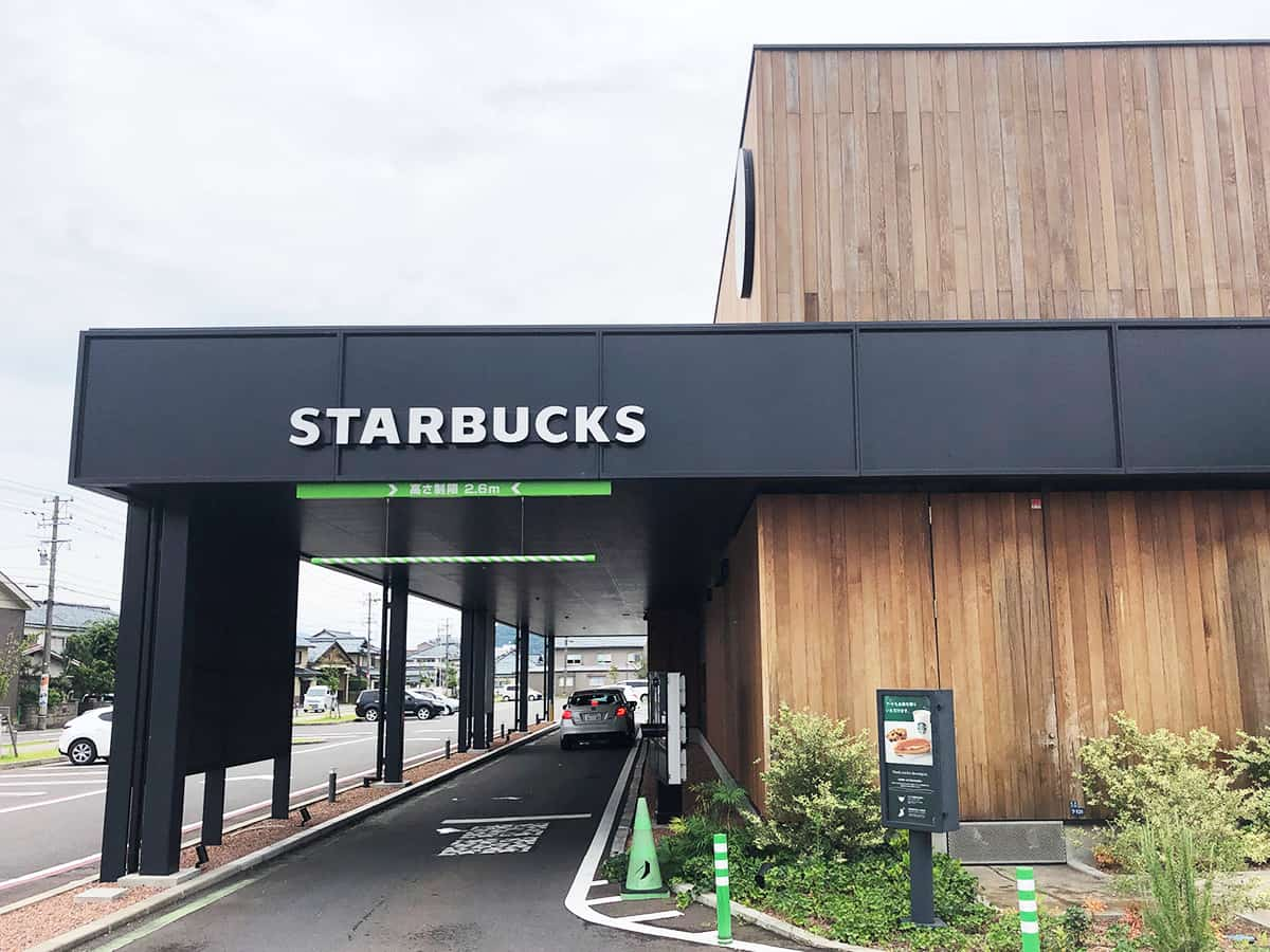 福井 越前 スターバックスコーヒー 武生中央公園店 ドライブスルー