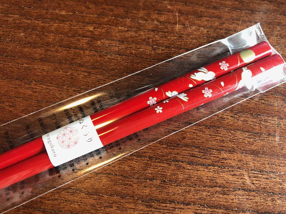 石川 珠洲 庄屋の館 お箸