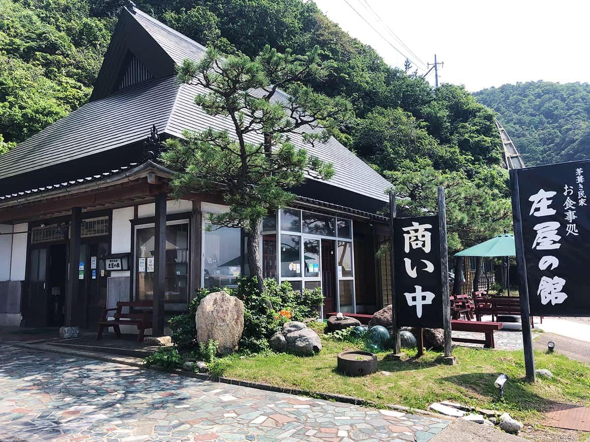 石川 珠洲 庄屋の館 外観