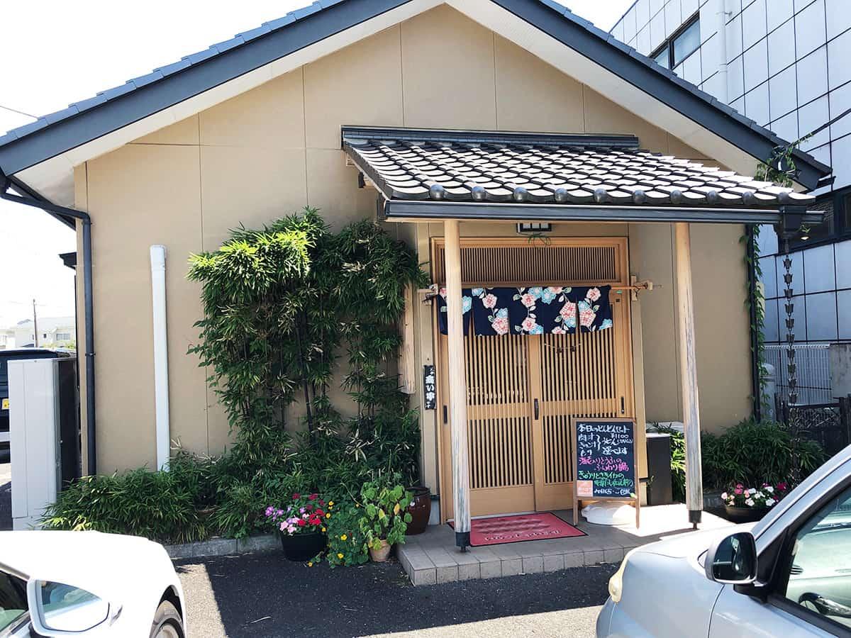 埼玉 鶴ヶ島 ががちゃ屋|外観