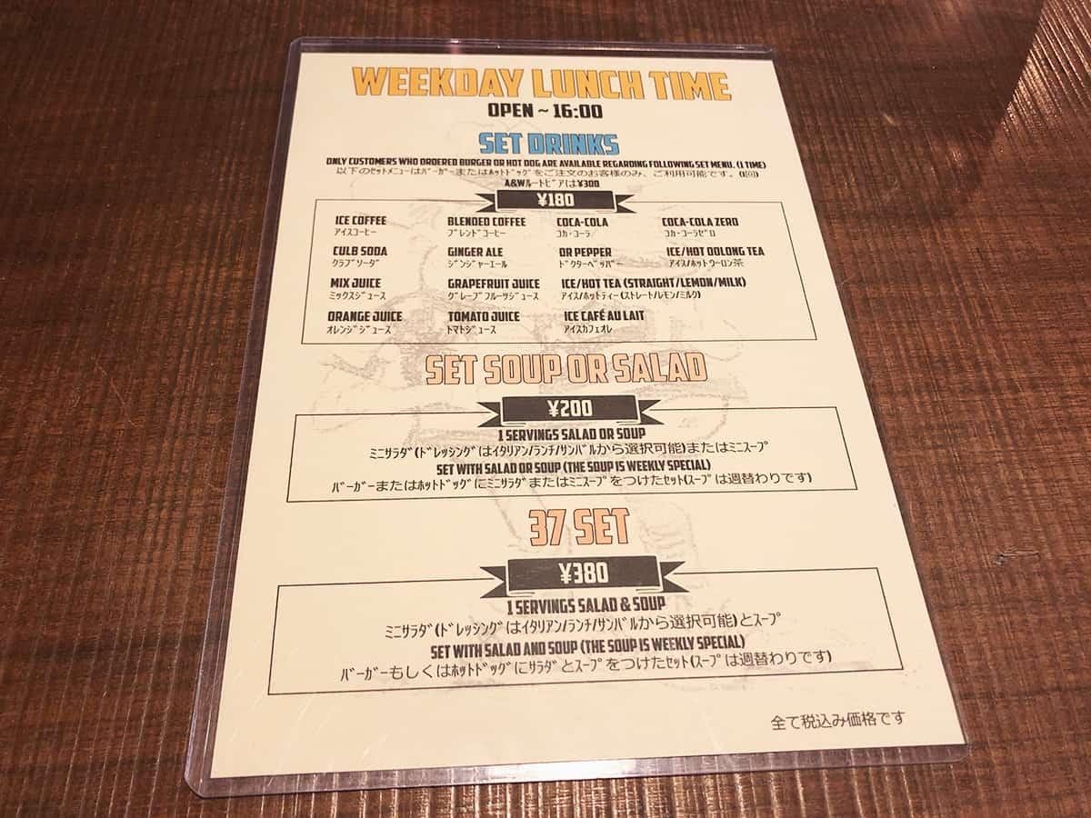 東京 小伝馬町 Jack37Burger|メニュー