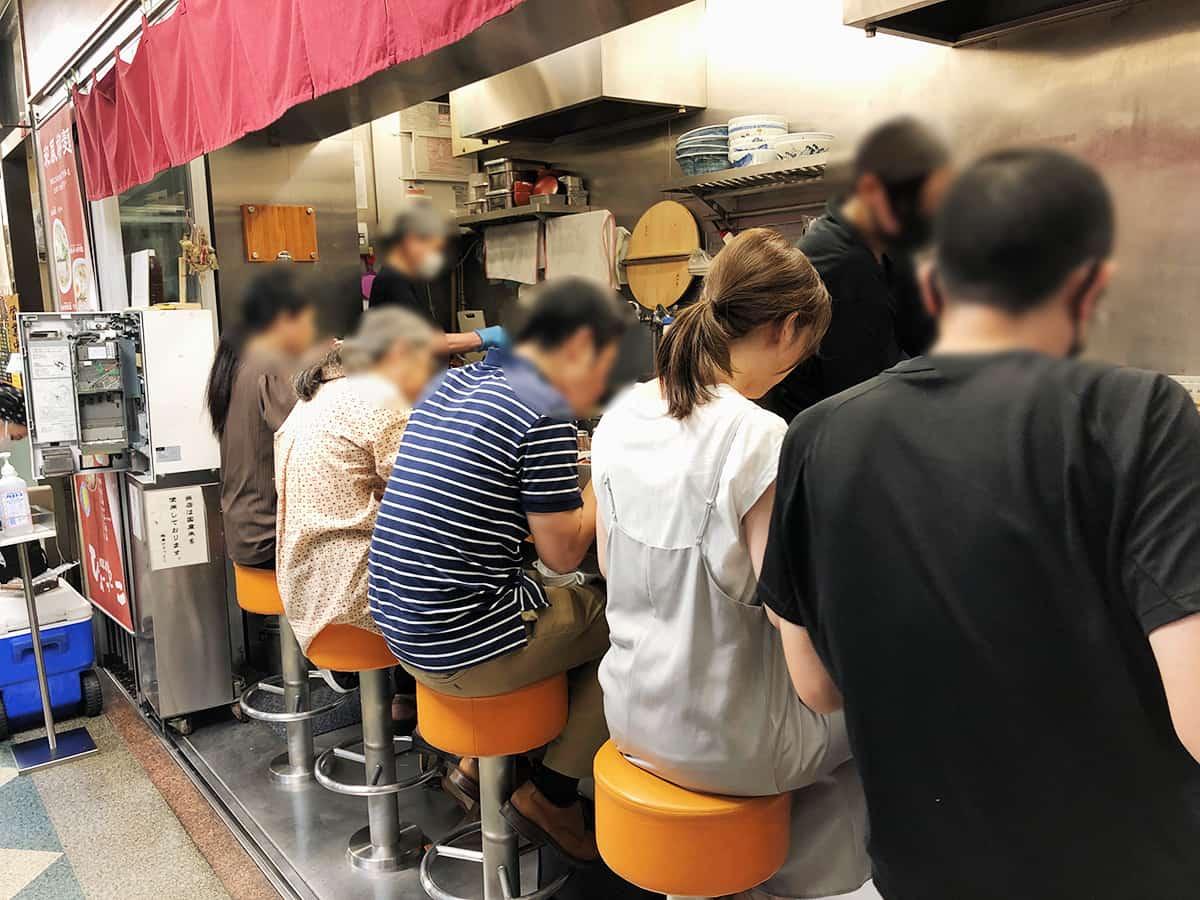 東京 有楽町 麺屋ひょっとこ 交通会館店 店内