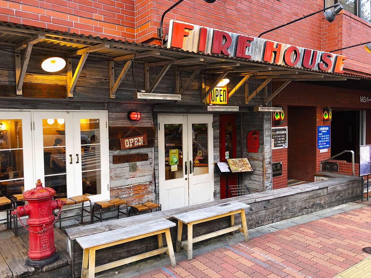 東京 本郷 FIRE HOUSE|外観