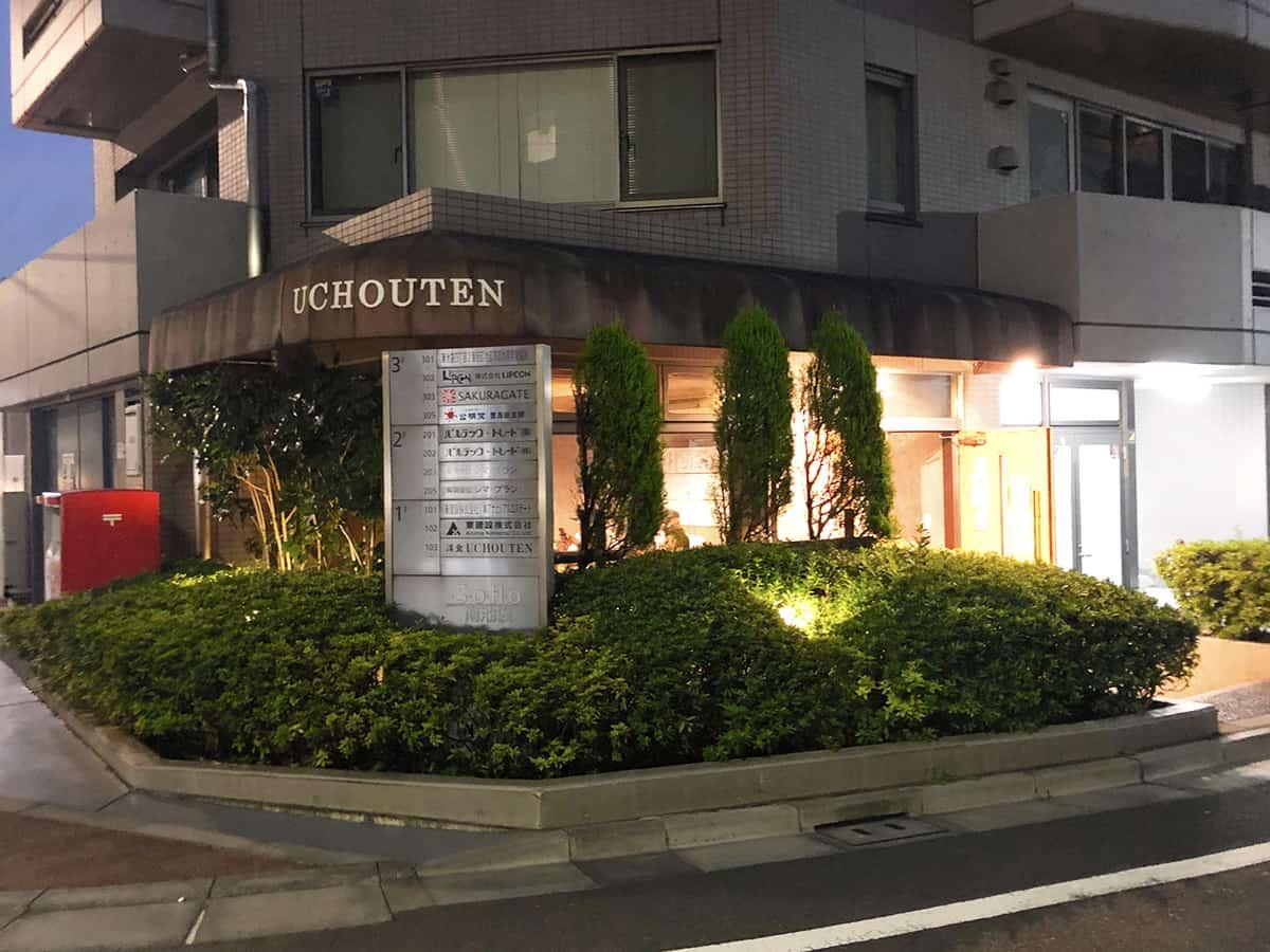 東京 池袋 ウチョウテン 外観