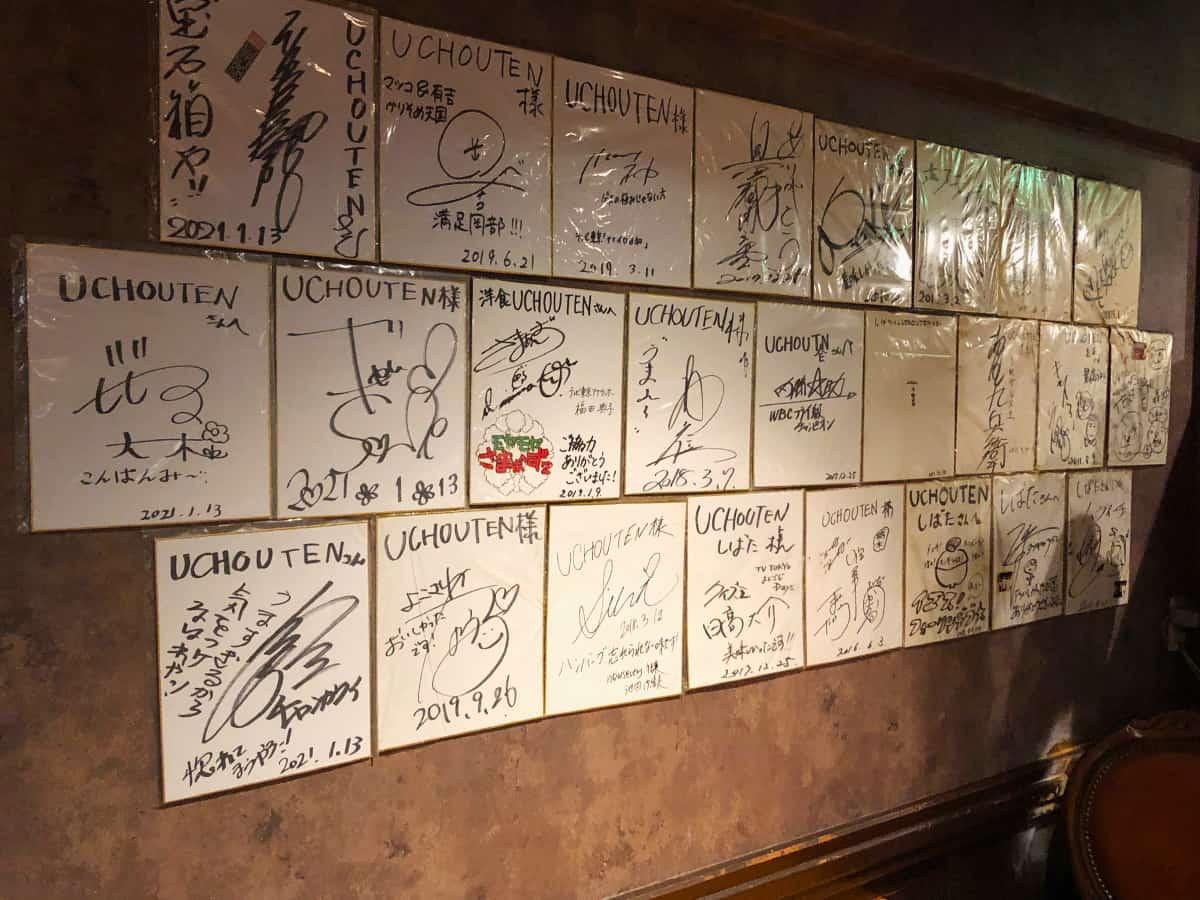 東京 池袋 ウチョウテン サイン色紙