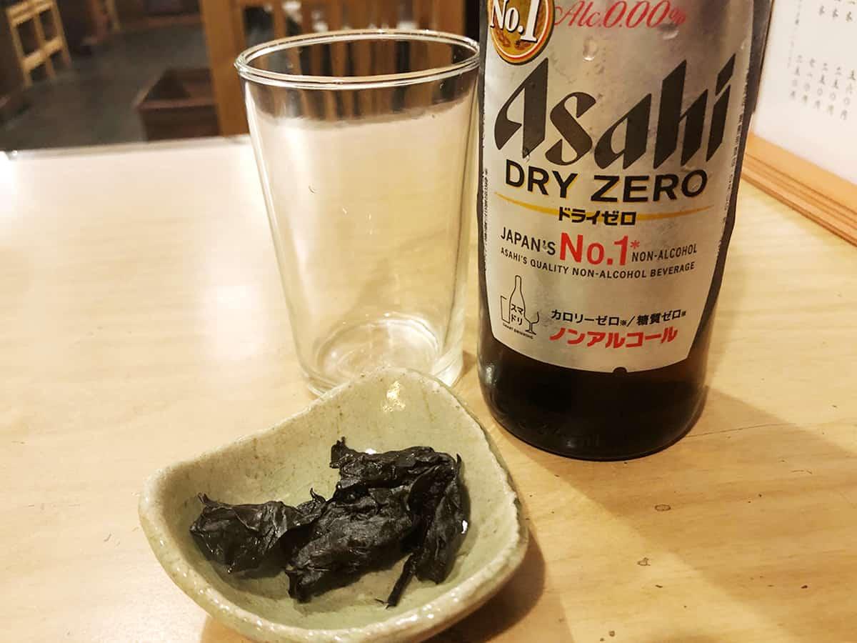 東京 江戸川橋 はし本 ノンアルコールビール