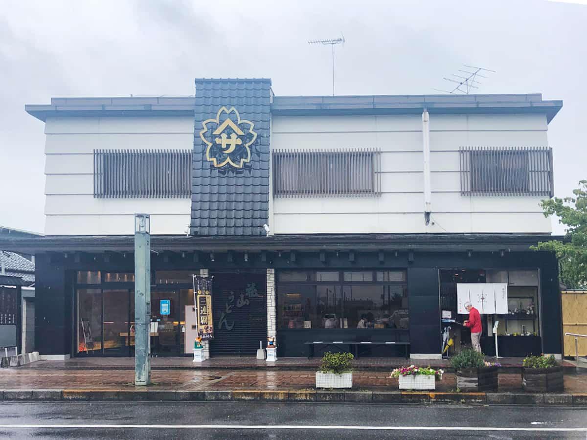 群馬 館林 花山うどん 本店|外観