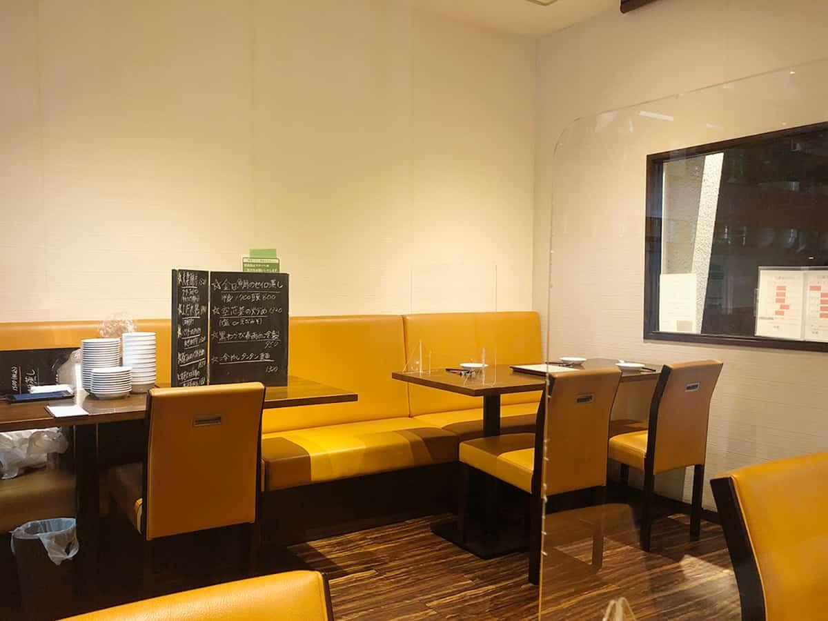 東京 小石川 中国料理 豊栄|店内