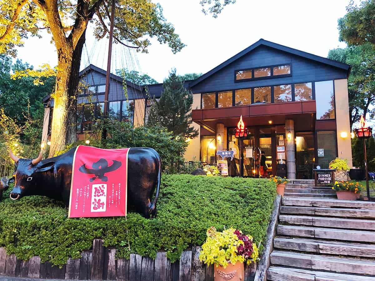 栃木県 那須町 ダイニングキッチン あ・かうはーど 外観