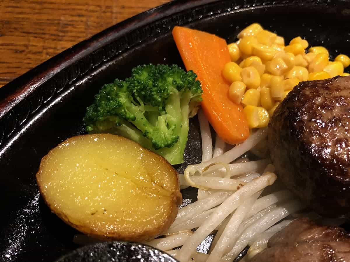 栃木県 那須町 ダイニングキッチン あ・かうはーど 付け合せ
