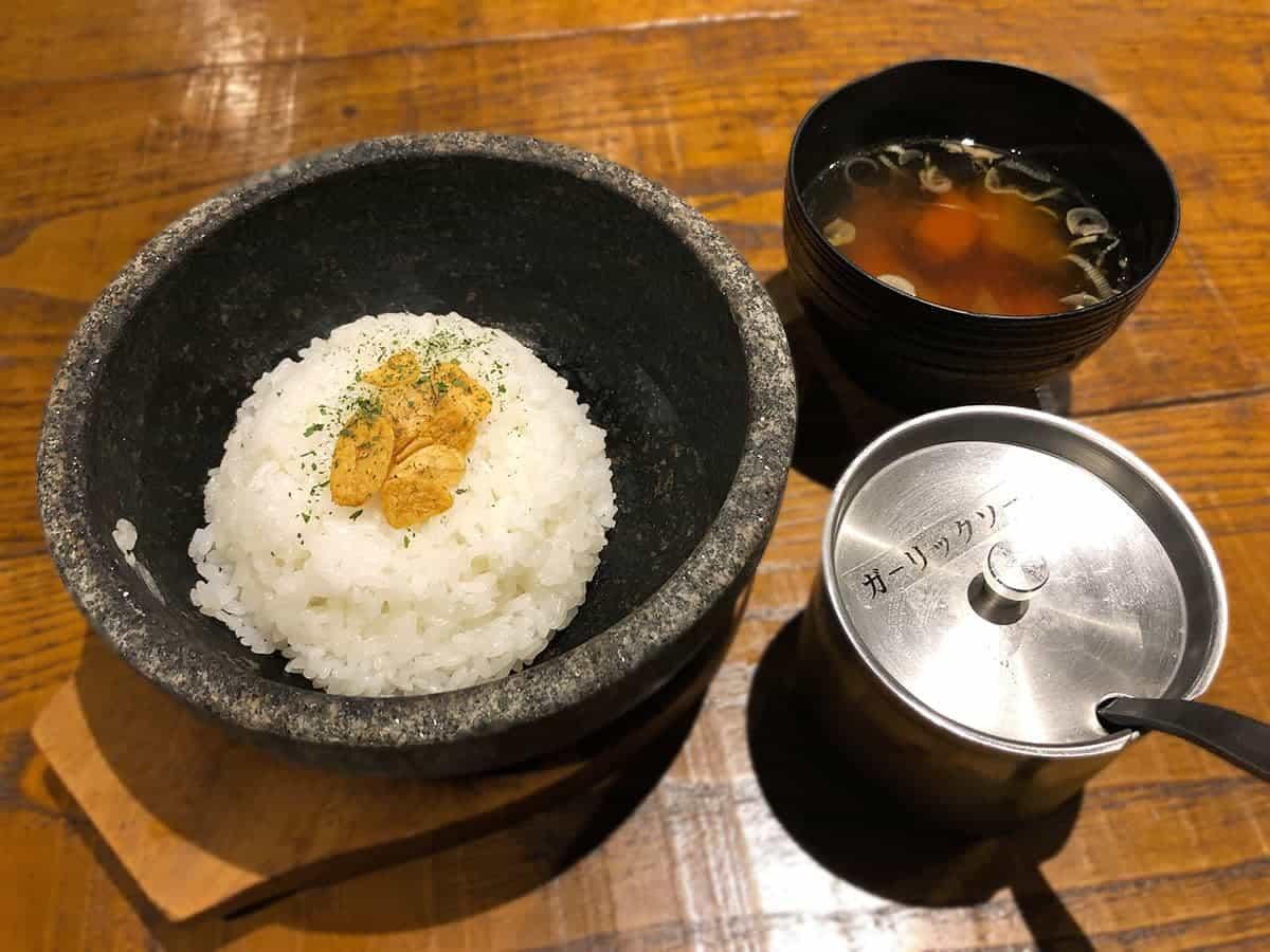 栃木県 那須町 ダイニングキッチン あ・かうはーど 石焼ガーリックライス