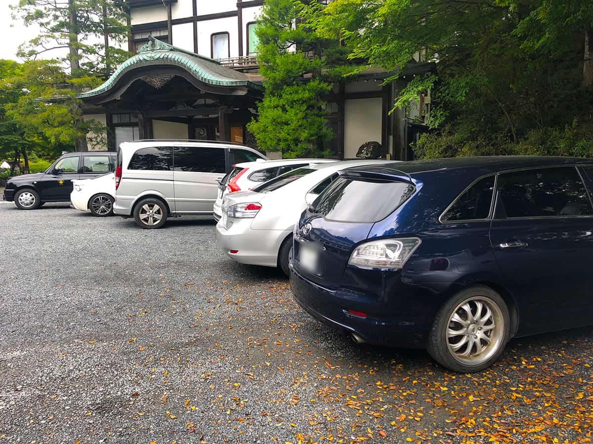 栃木 日光 日光金谷ホテル 駐車場