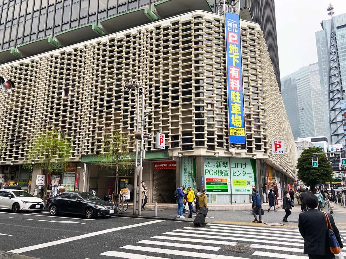 東京 新橋 喫茶 フジ ニュー新橋ビル