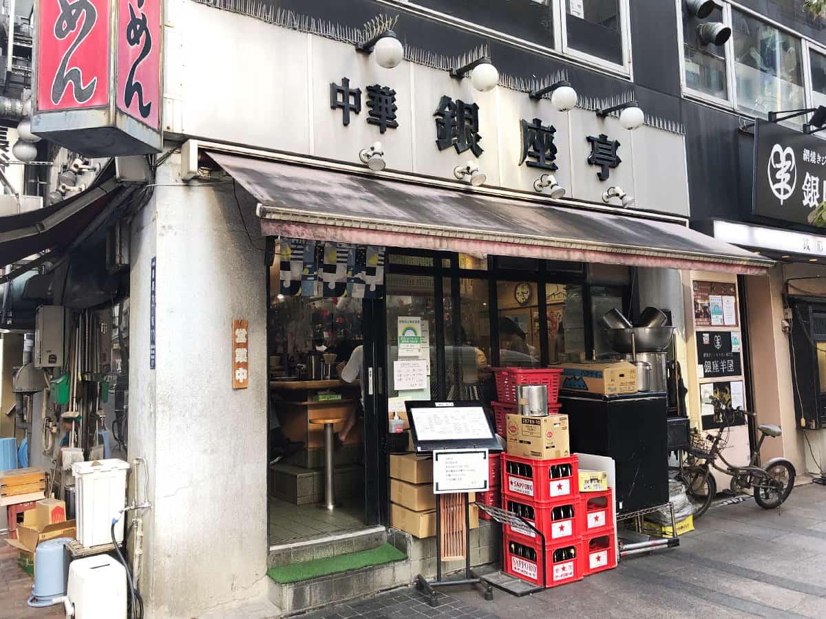 外観 東京 銀座 銀座亭
